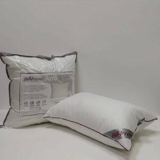 Подушки для сна 70х70 см