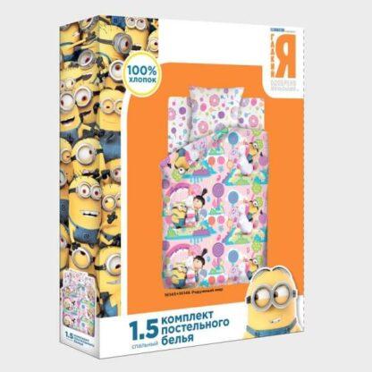 Комплект постельного белья детский для девочек