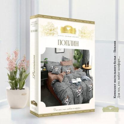 Комплект постельного белья 8495 упаковка