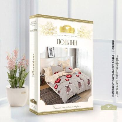 Комплект постельного белья 8510 упаковка