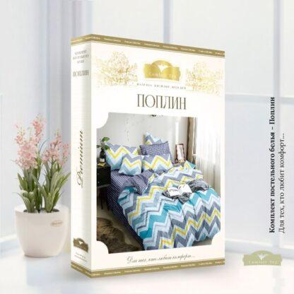 Комплект постельного белья 8516 упаковка