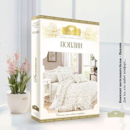 Комплект постельного белья 6085 упаковка