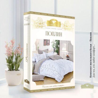Комплект постельного белья 7051 упаковка