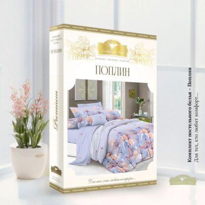 Комплект постельного белья 8014 упаковка