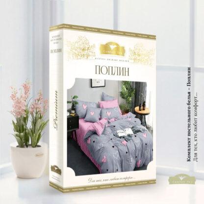Комплект постельного белья 8466 упаковка
