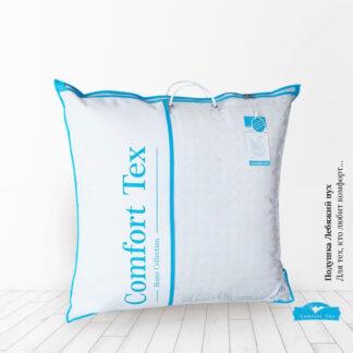 Мягкая подушка для сна
