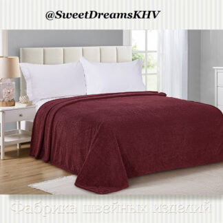 Покрывало на кровать Красное вино