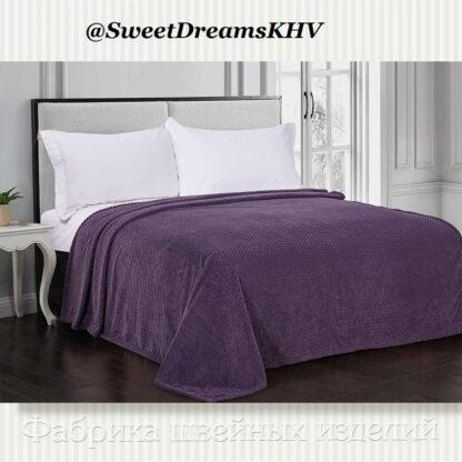 Покрывало на кровать Фиолетовое