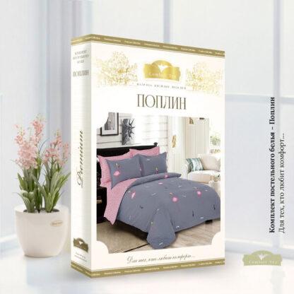 Комплект постельного белья 8511 упаковка