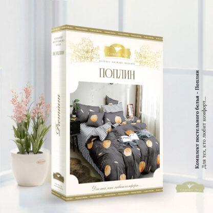 Комплект постельного белья 8513 упаковка