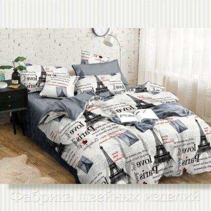 Комплект постельного белья 8554