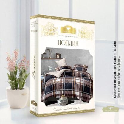 Комплект постельного белья 8567 упаковка