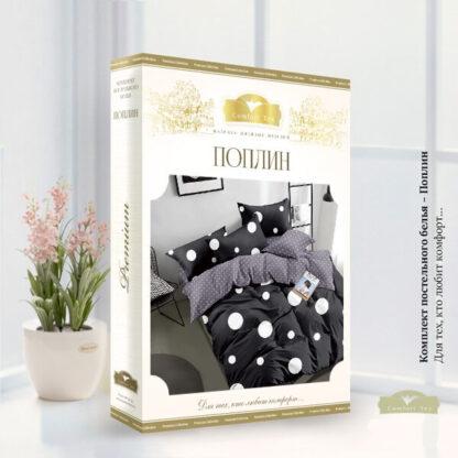 Комплект постельного белья 8568 упаковка