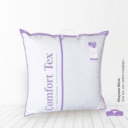 Подушка для сна Шелк