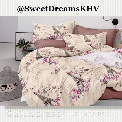 Комплект постельного белья 8584