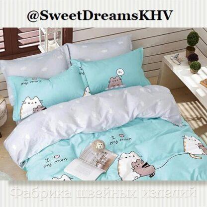 Комплект постельного белья 8660