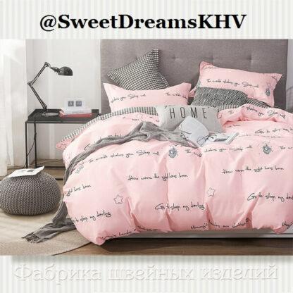 Комплект постельного белья 8663